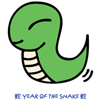 Year of the Snake T-shirt