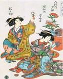 Japanese Ancient Artwork