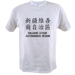 Xinjiang Uygur Value T-shirt