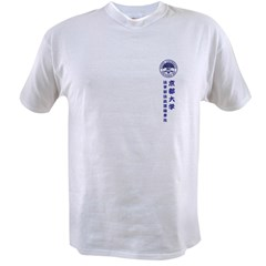 kyoto univ. Value T-shirt
