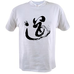 The Tao that Can Be Worn Value T-shirt