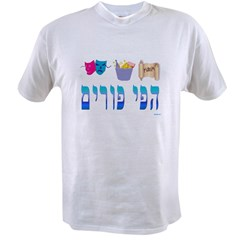 Hebrew Happy Purim Value T-shirt