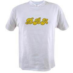 Retro DBA (Gold) Value T-shirt