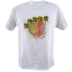 Super Yummy Happy Treat! Value T-shirt