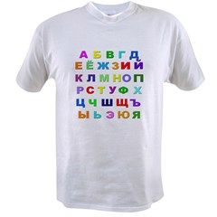Russian Alphabe Value T-shirt