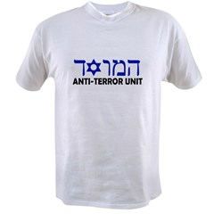 Mossad Value T-shirt