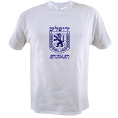 Jerusalem Emblem Value T-shirt