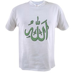 Allah Value T-shirt