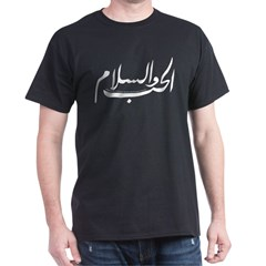 Love and Peace Arabic Black Dark T-Shirt