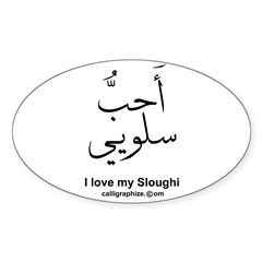 Sloughi Dog Arabic Rectangle Sticker (Oval 50 pk)