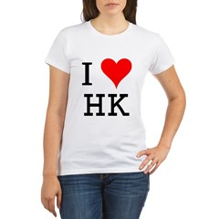 I Love HK Organic Women's T-Shirt