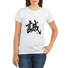 """Sincerity"" Organic Women's T-Shirt"