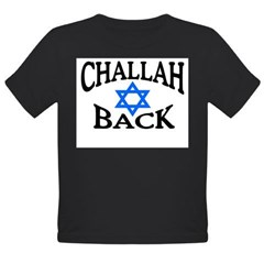 CHALLAH BACK T-SHIRT SHIRT JE Organic Toddler T-Shirt (dark)