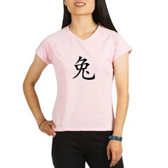 2011 Chinese New Year of The Rabbi Performance Dry T-Shirt