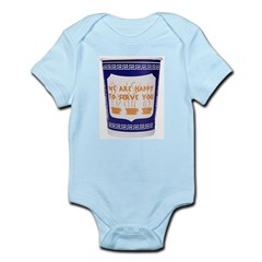 Greek Coffee Cup Infant Bodysuit