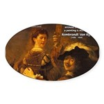Art & Atmosphere Rembrandt Oval Sticker